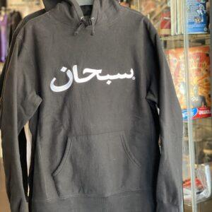Preowned Supreme Arabic Hoodie Black Size M